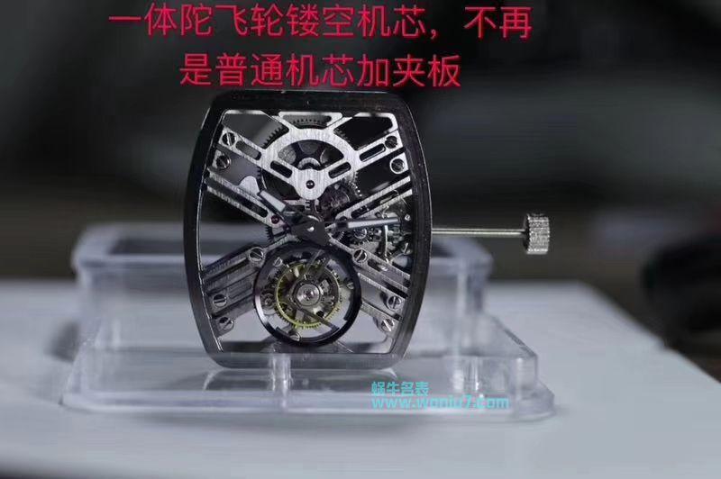 【JB厂一比一超A精仿手表】法穆兰NEW SARATOGE系列V 45 T SQT CARBONE腕表 / FL030
