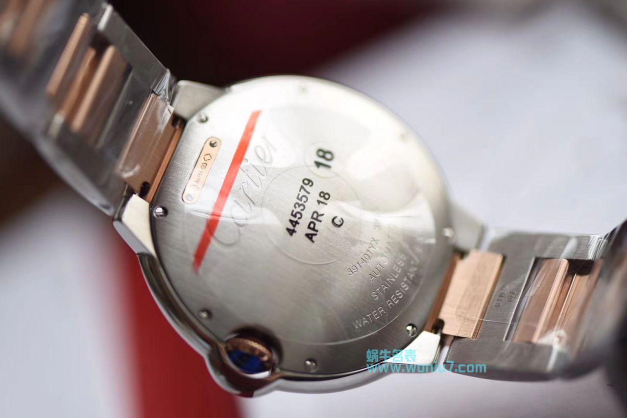 【HBBV6厂一比一顶级超A高仿手表】卡地亚蓝气球系列W2BB0004腕表男装42毫米 / K181