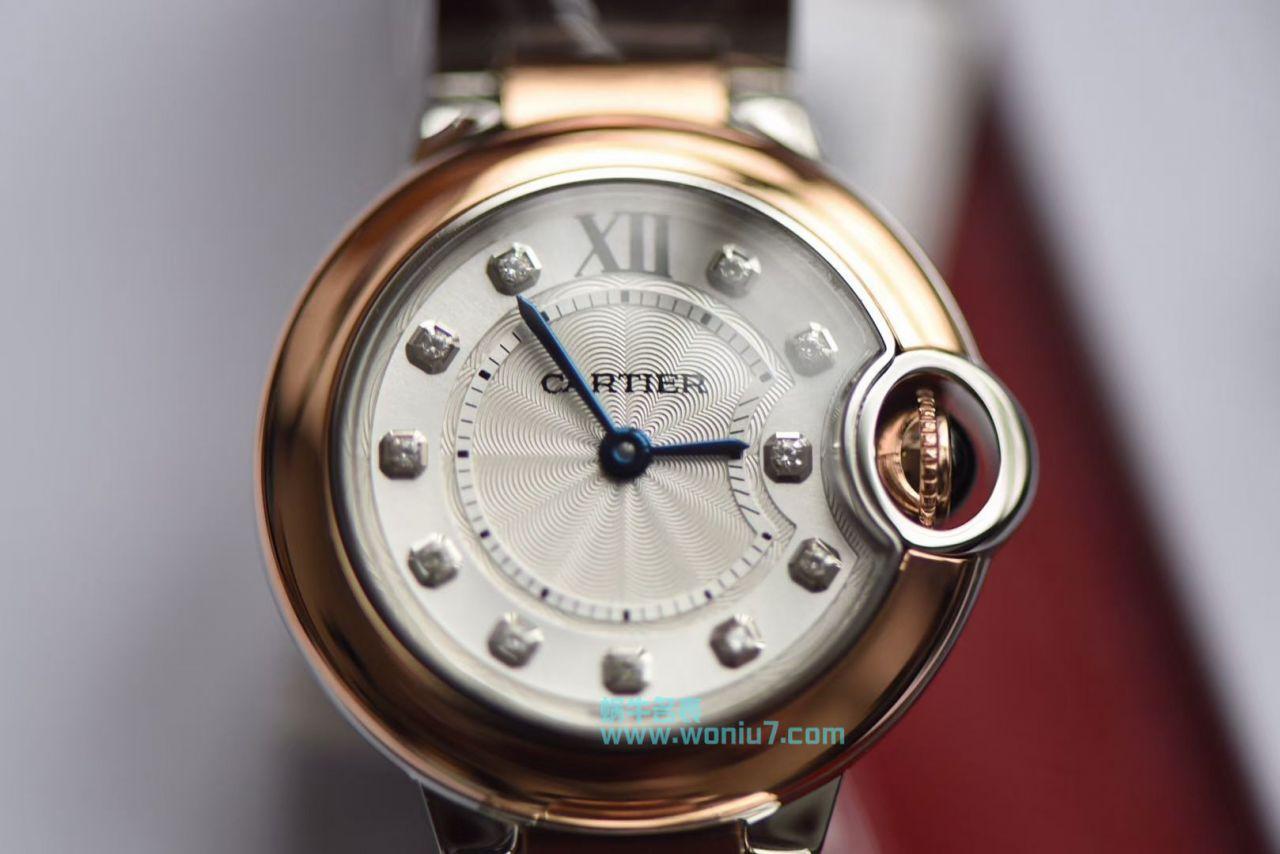 【V6厂一比一顶级超A精仿手表】卡地亚蓝气球系列W3BB0005腕表女装28毫米石英机芯 / K182