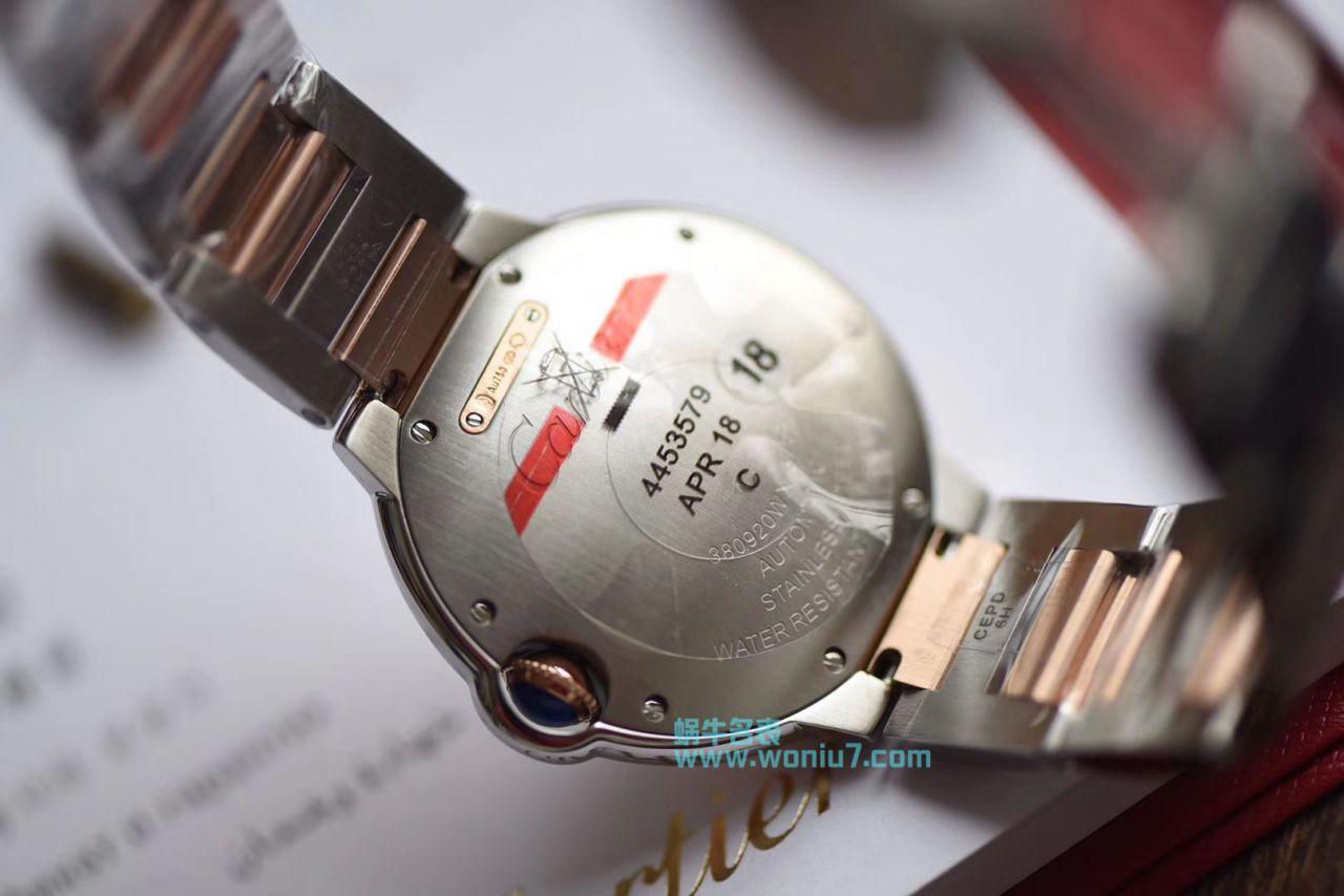 【V6一比一顶级超A克隆手表】卡地亚蓝气球系列W2BB0003腕表女装36毫米机械 / K183