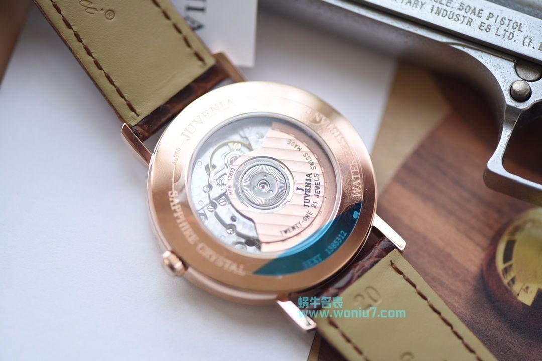 【FK厂一比一超A复刻手表】尊皇六分仪系类系列SXA1.6.296.21腕表 / ZJ01