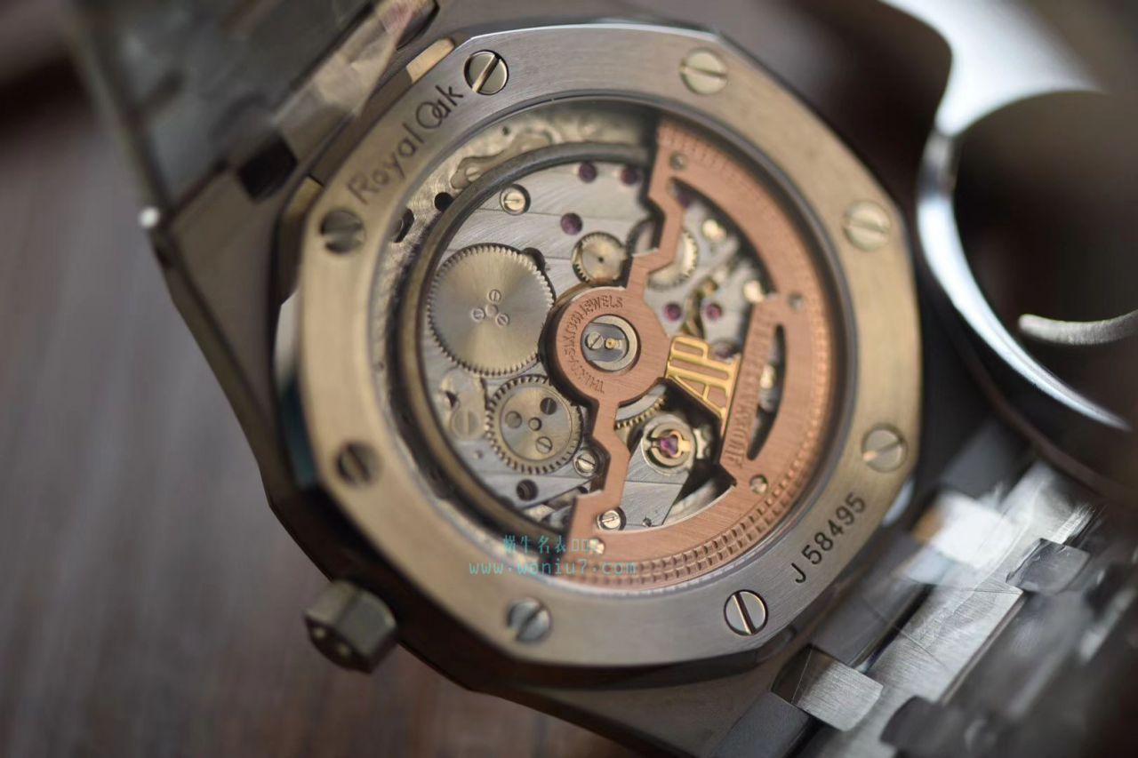 【JF厂一比一超A高仿手表】爱彼皇家橡树系列15202ST.OO.0944ST.03腕表 / AP152