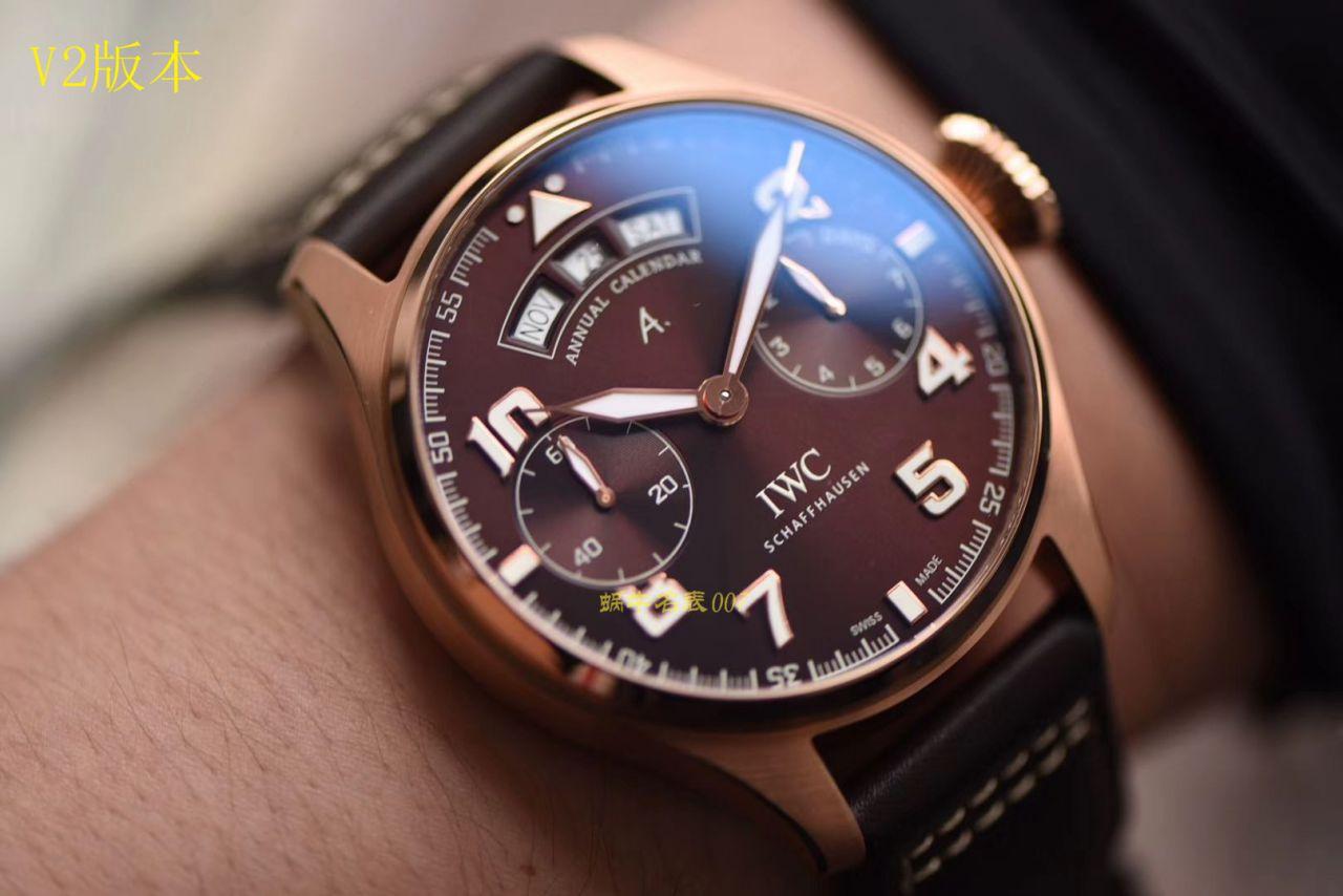 IWC万国表飞行员系列IW502706腕表【YL厂顶级厂1:1复刻手表】 / WG180