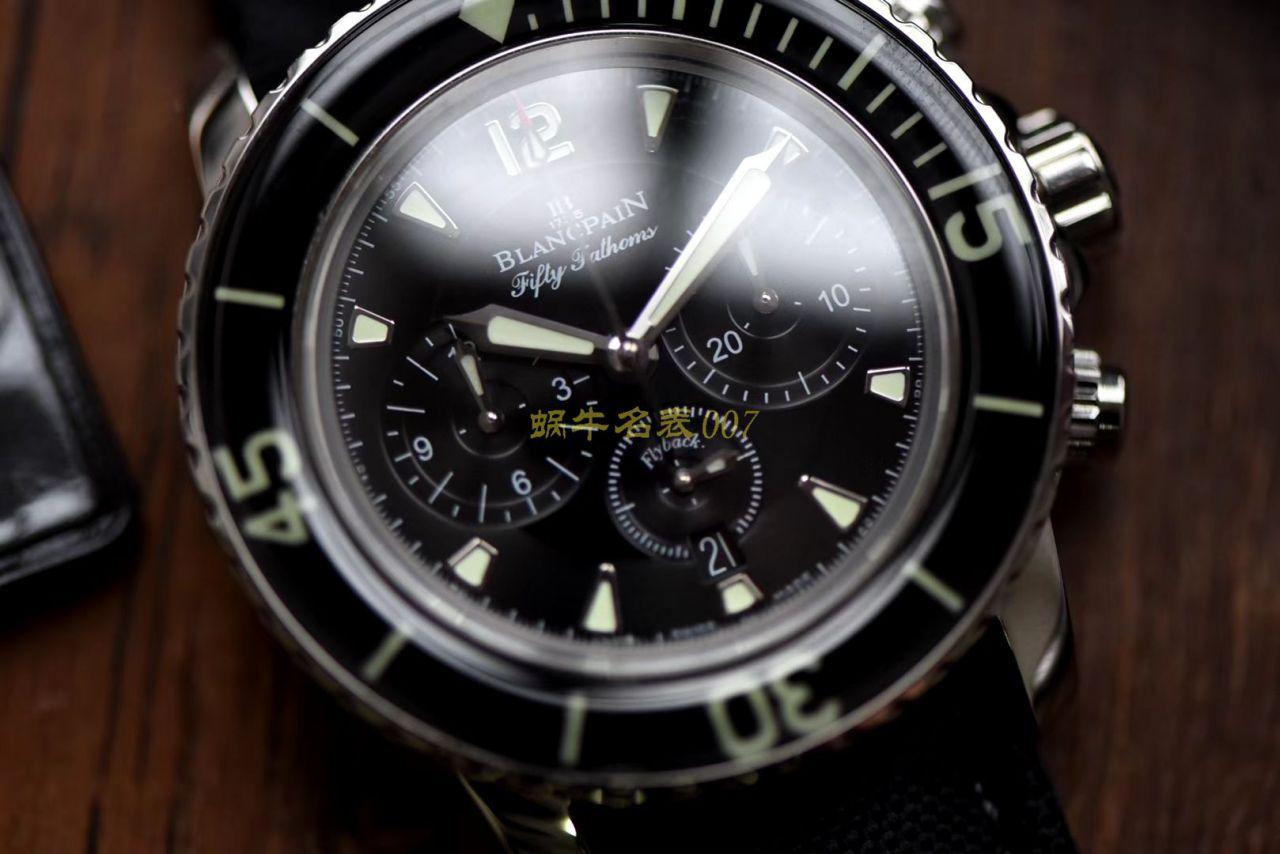 宝珀五十噚系列5085F-1130-52腕表【OM超A高仿手表】 / BP057