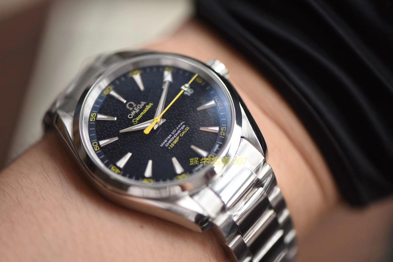 【VS一比一超A高仿手表】欧米茄海马系列 007詹姆斯邦德限量版 231.10.42.21.03.004机械腕表 / M337