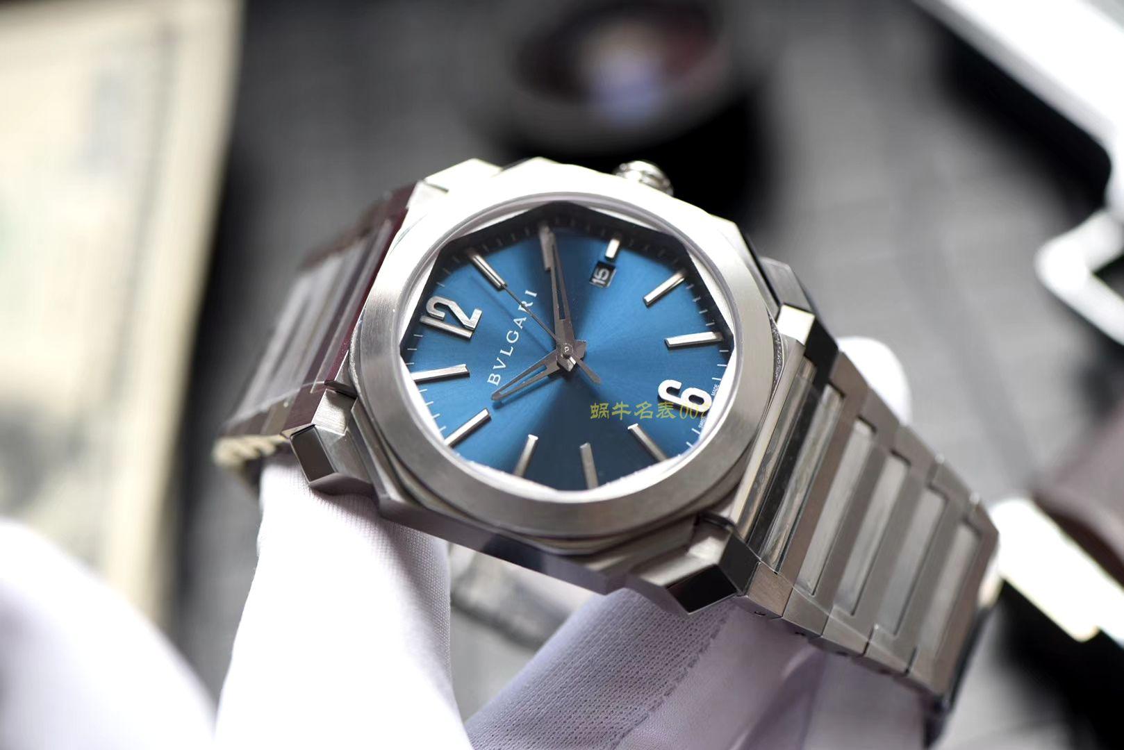 宝格丽OCTO系列102856腕表,宝格丽OCTO系列102105 BGO38C3SSD腕表【台湾厂1:1精仿手表】 / BG027