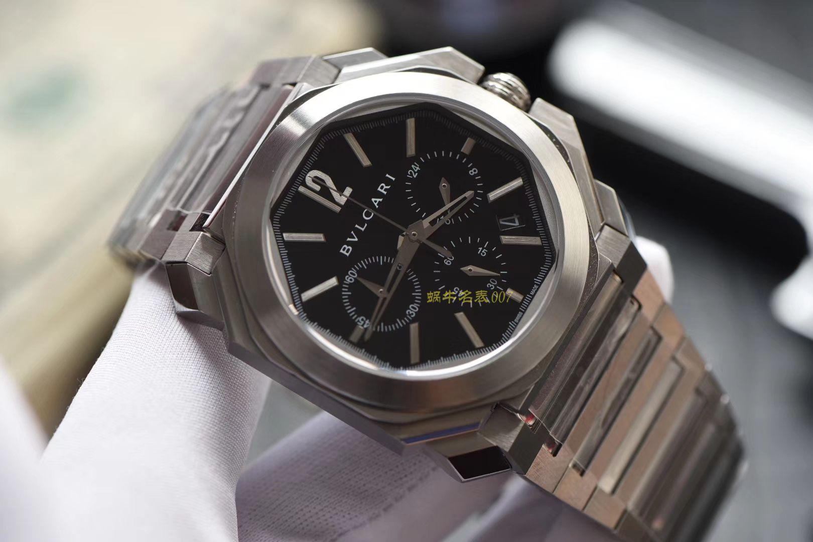 宝格丽OCTO系列102116 BGO41BSSDCH腕表【台湾厂一比一精仿手表】 / BG028
