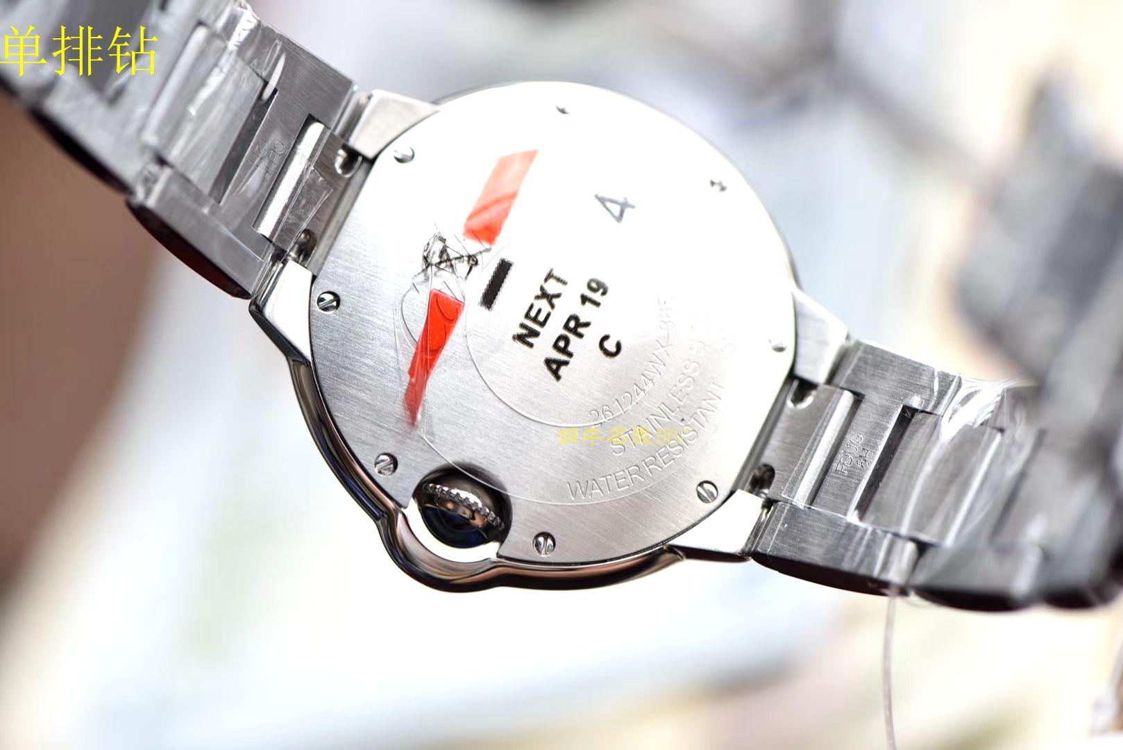 V6 出品 最高版本33mm蓝气球两圈钻 最高镶钻工艺(纯手工)女装 / K199
