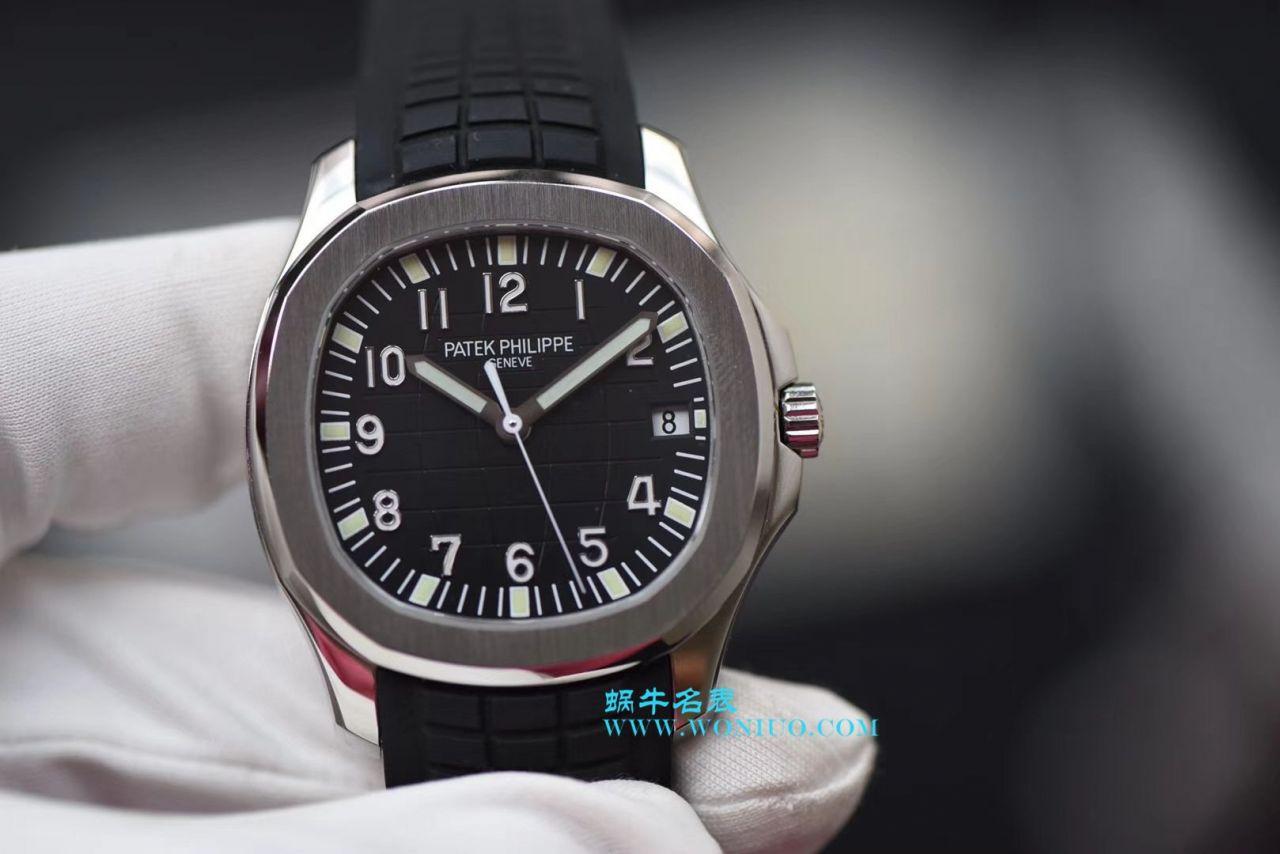 视频评测百达翡丽AQUANAUT系列5167A-001腕表【PF一比一精仿百达翡丽手雷手表】 / BD158MM