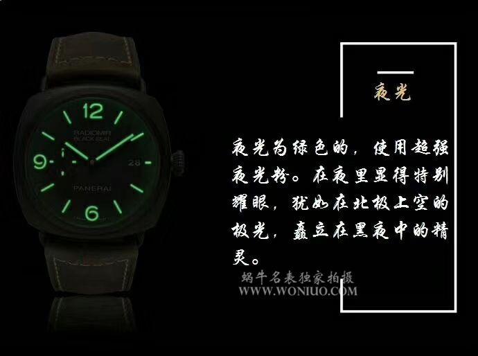 视频评测Panerai沛纳海RADIOMIR系列PAM00505腕表一比一超A高仿手表【VS厂 PAM505  V2版 同步正品机芯功能】 / VSPAM00505MM
