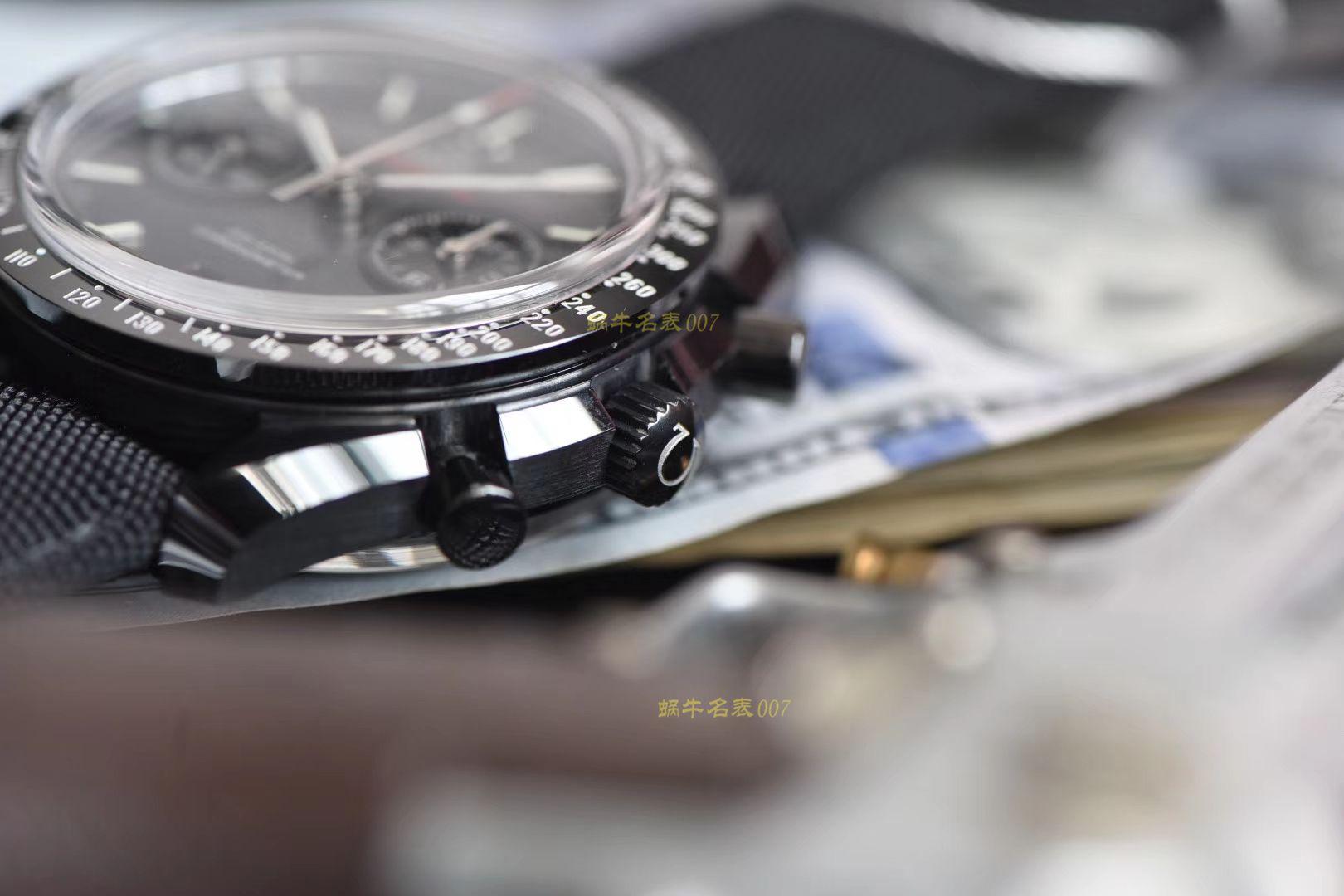 【视频评测OM厂一比一超A精仿手表】欧米茄超霸系列311.92.44.51.01.003腕表(欧米茄月之暗面) / M362
