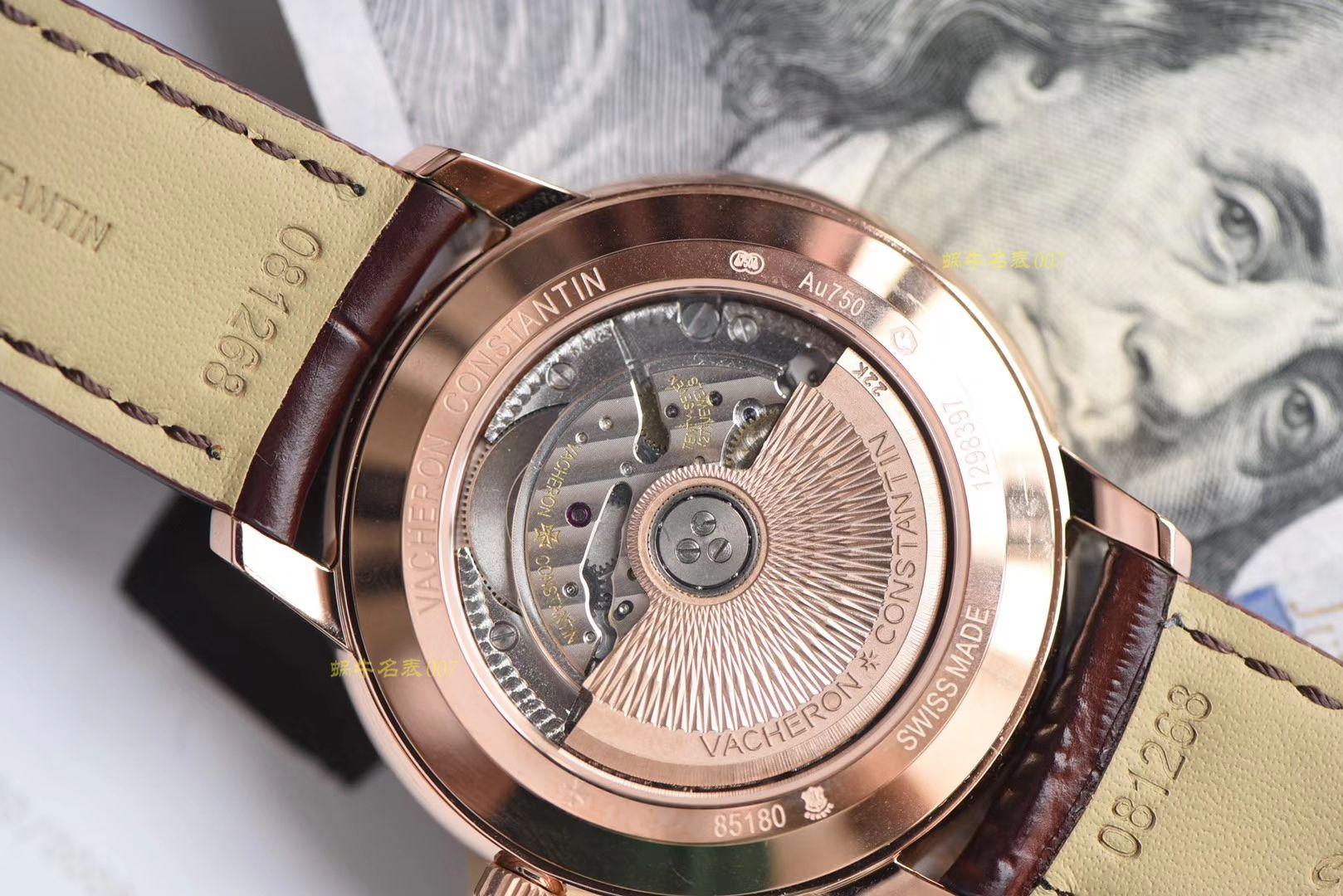 江诗丹顿传承系列85180/000R-9248腕表【顶级高仿克隆手表】 / JS198