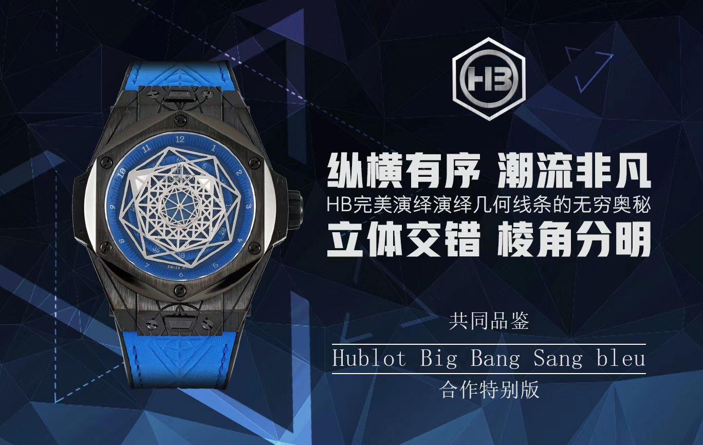 【TMF厂出品】宇舶BIG BANG系列415.NX.1112.VR.MXM16腕表 / YB056