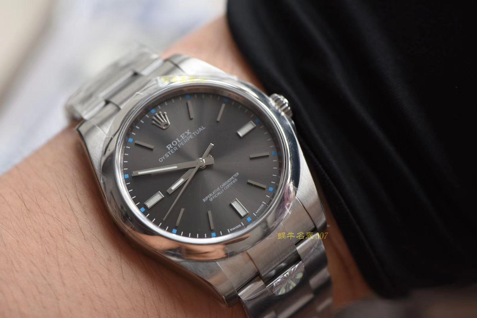 劳力士蚝式恒动系列m114300-0002腕表【AR一比一克隆】 / R310