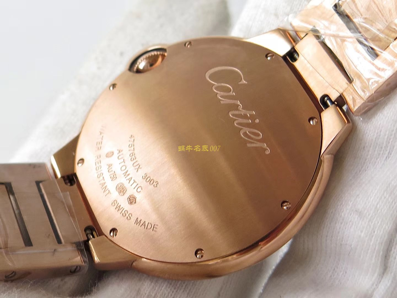 【TW一比一高仿】]卡地亚神豪级满钻版42mm大气球W69006Z2(全玫瑰金版)以及WE9009Z3(全白金版)腕表 / K213