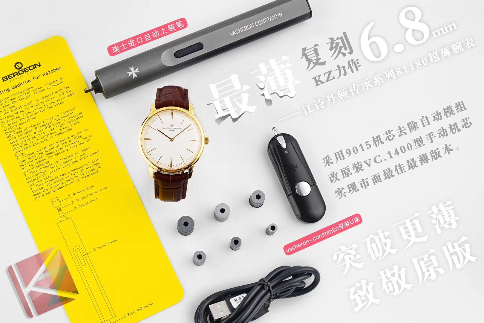 【KZ厂一比一超A高仿手表】江诗丹顿传承系列81180/000G-9117(白色),81180/000P-9539(深灰)腕表 / JS199