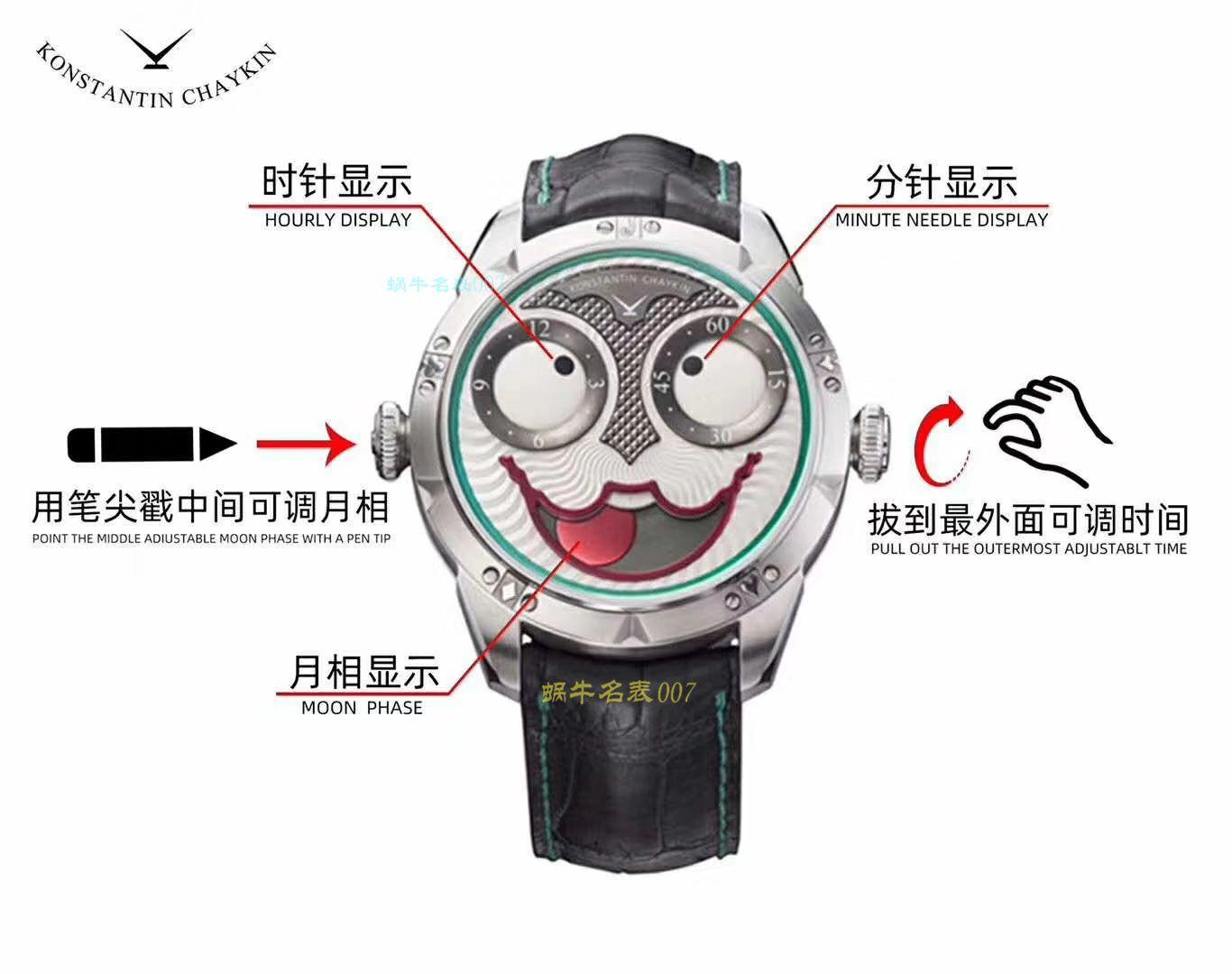 V9厂俄罗斯小丑(康斯坦丁·切金Konstantin Chaykin)小丑Joker / Xiaochou011