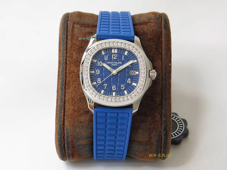 百达翡丽AQUANAUT系列5067A-022腕表【PPF一比一高仿百达翡丽鹦鹉螺女表】 / BD260