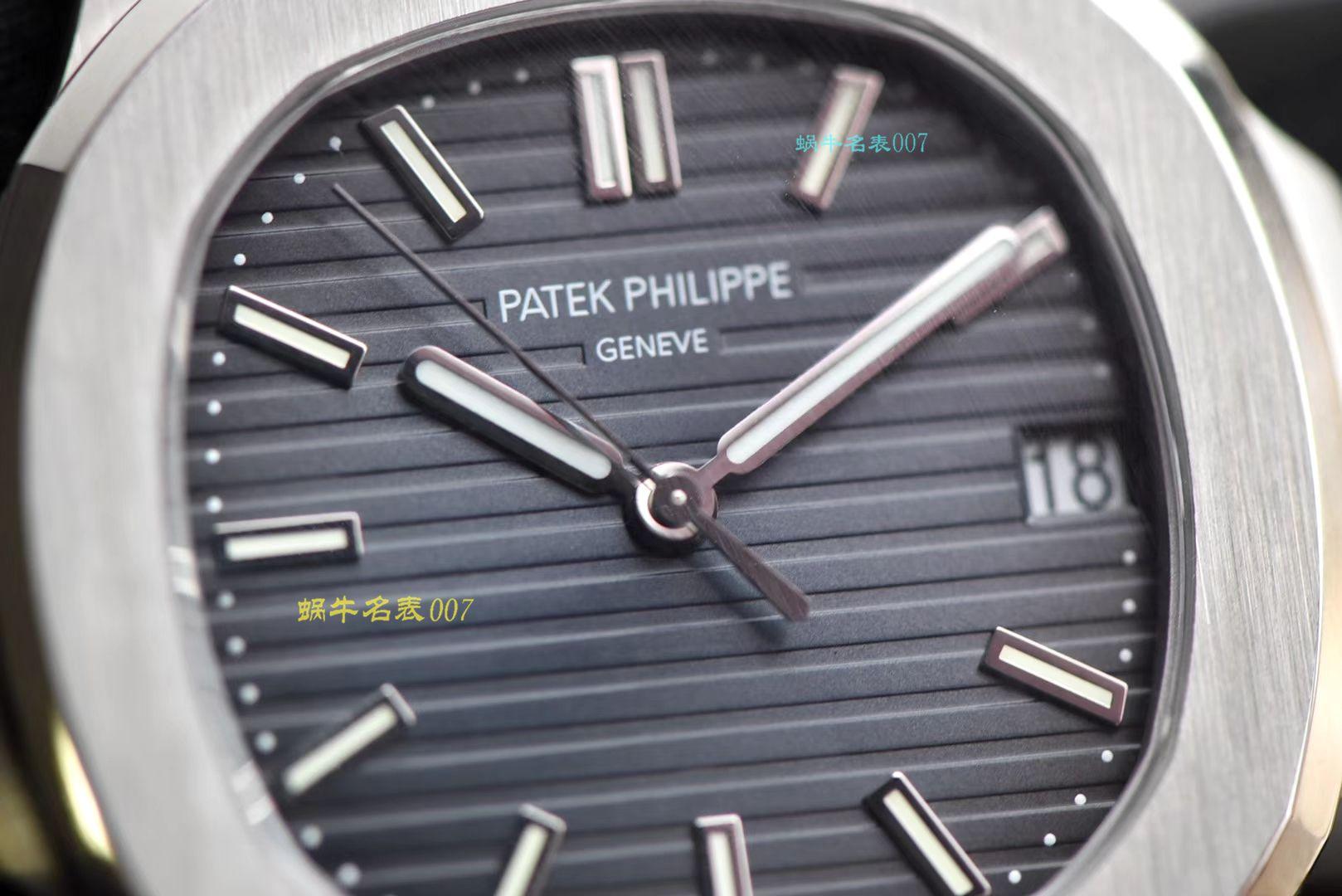 "【PPF超级PATEK PHILIPPE鹦鹉螺重磅来袭!""灰蓝""】百达翡丽运动优雅系列5711/1A 010 不锈钢腕表(高仿鹦鹉螺)2019年钢表王座的开年重器 / BD267"