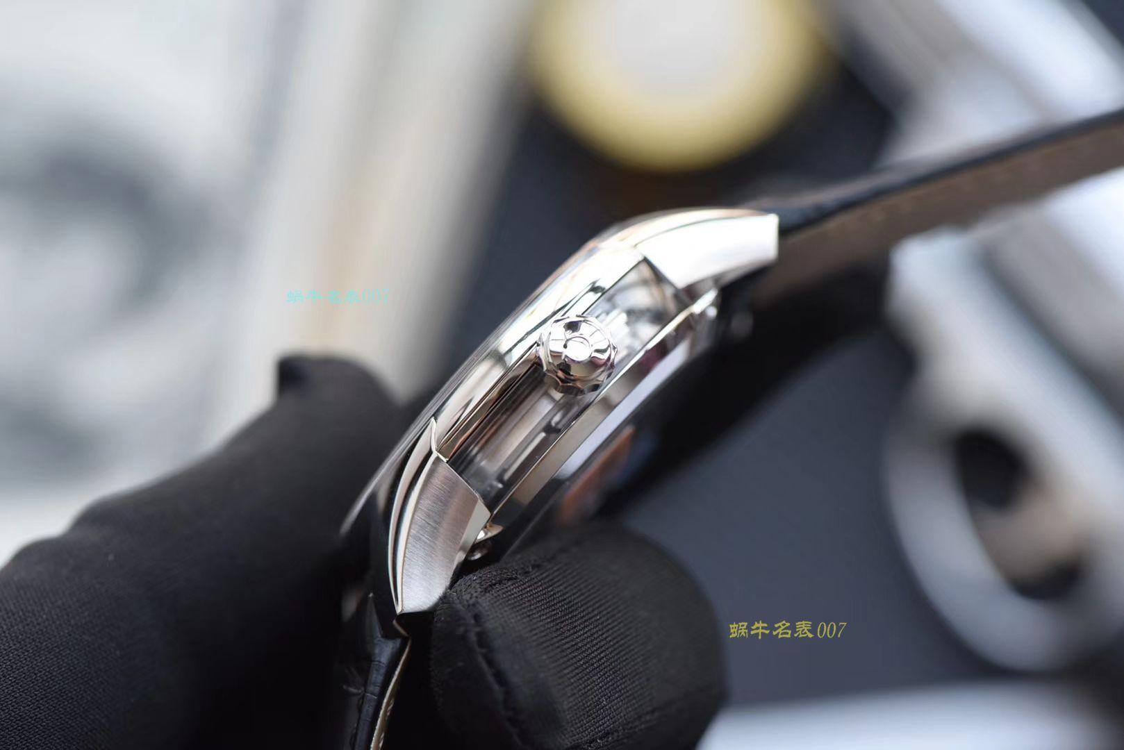 (视频评测)欧米茄碟飞系列431.33.41.21.01.001腕表【VS厂顶级复刻手表】 / M369