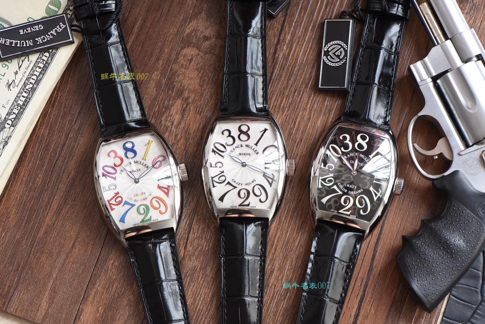 【台湾厂一比一高仿Franck Muller法兰克穆勒手表】法穆兰CRAZY HOURS 系列8880 CH NR腕表 / FL061