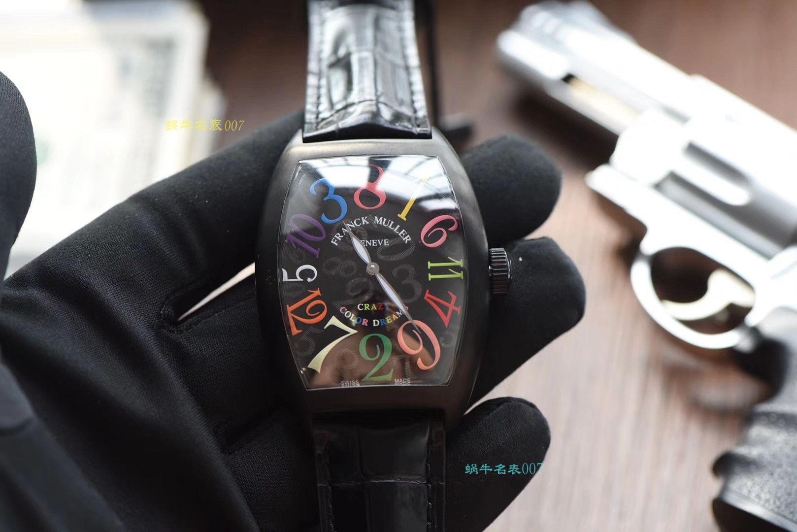 【台湾厂一比一复刻Franck Muller手表】法穆兰CRAZY HOURS 系列8880 CH NR COL DRM腕表 / FL060