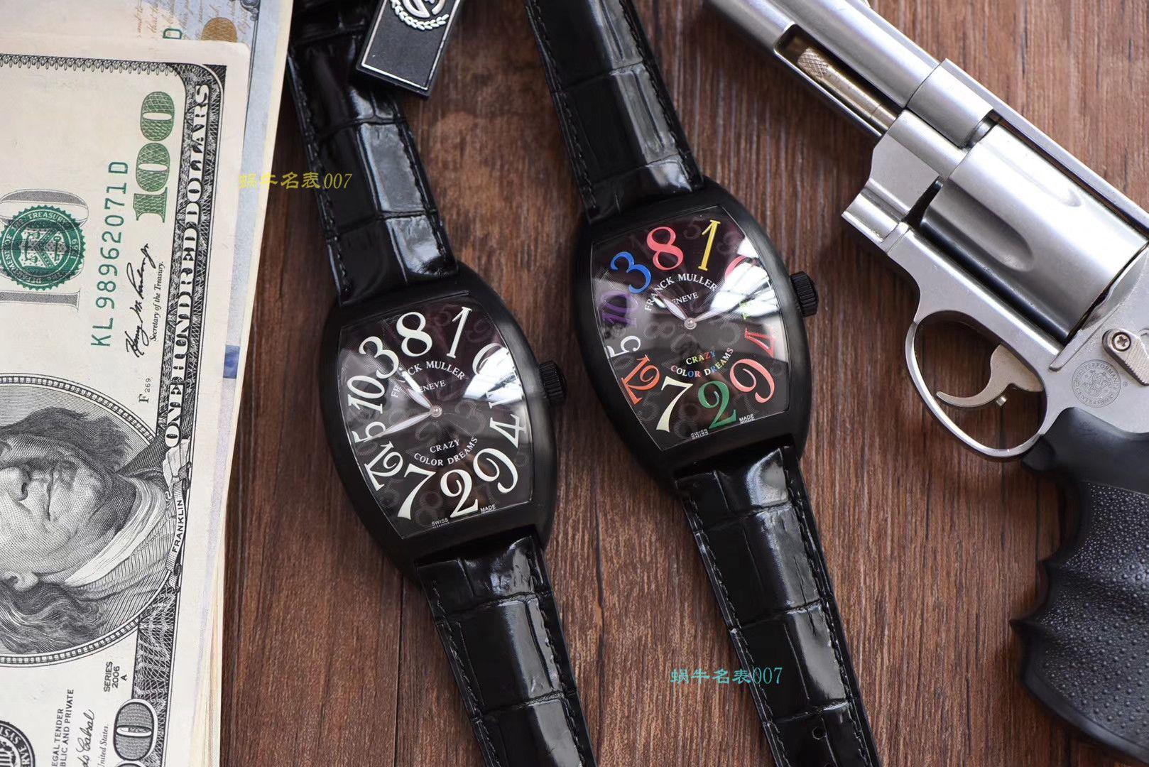 【台湾厂一比一精仿法兰克穆勒手表】法穆兰CRAZY HOURS 系列 8880 CH 白金表壳白色时标黑盘腕表 / FL039