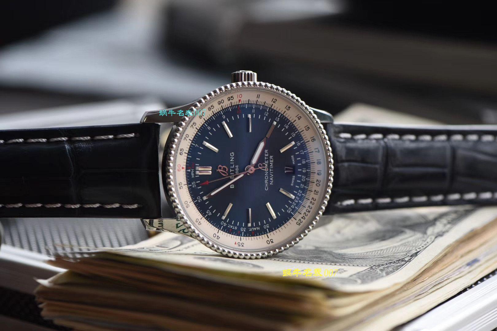 【渠道原单】百年灵航空计时1系列A17326211C1P3(蓝面)腕表 / BL099