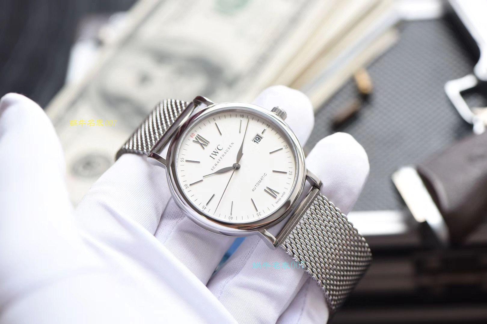【顶级复刻手表价格】视频评测IWC万国表柏涛菲诺系列IW356505腕表 / WG357