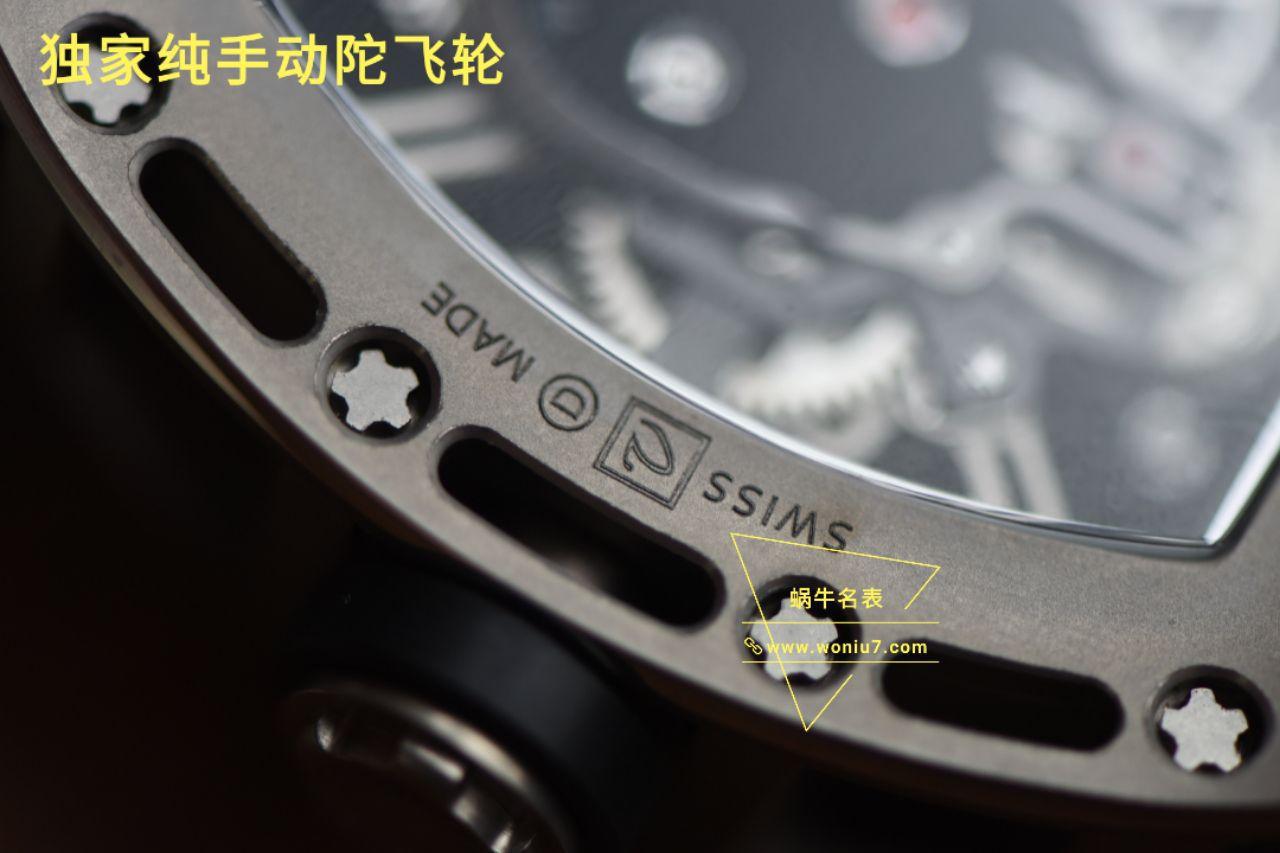 【视频评测理查德米勒骷髅头复刻表Rm052至尊鬼王】RICHARD MILLE男士系列RM 052陀飞轮腕表 / RM 052