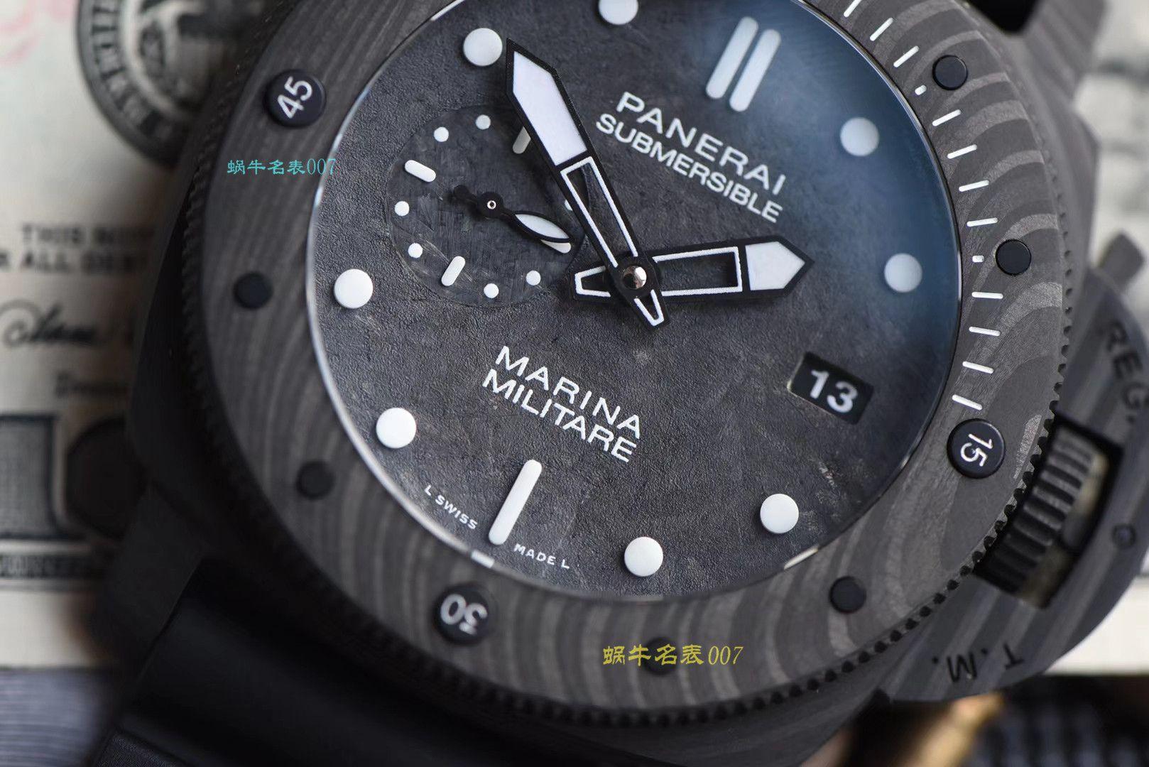 【vs厂沛纳海复刻手表】沛纳海SUBMERSIBLE 潜行系列PAM00979腕表 / VSPAM00979