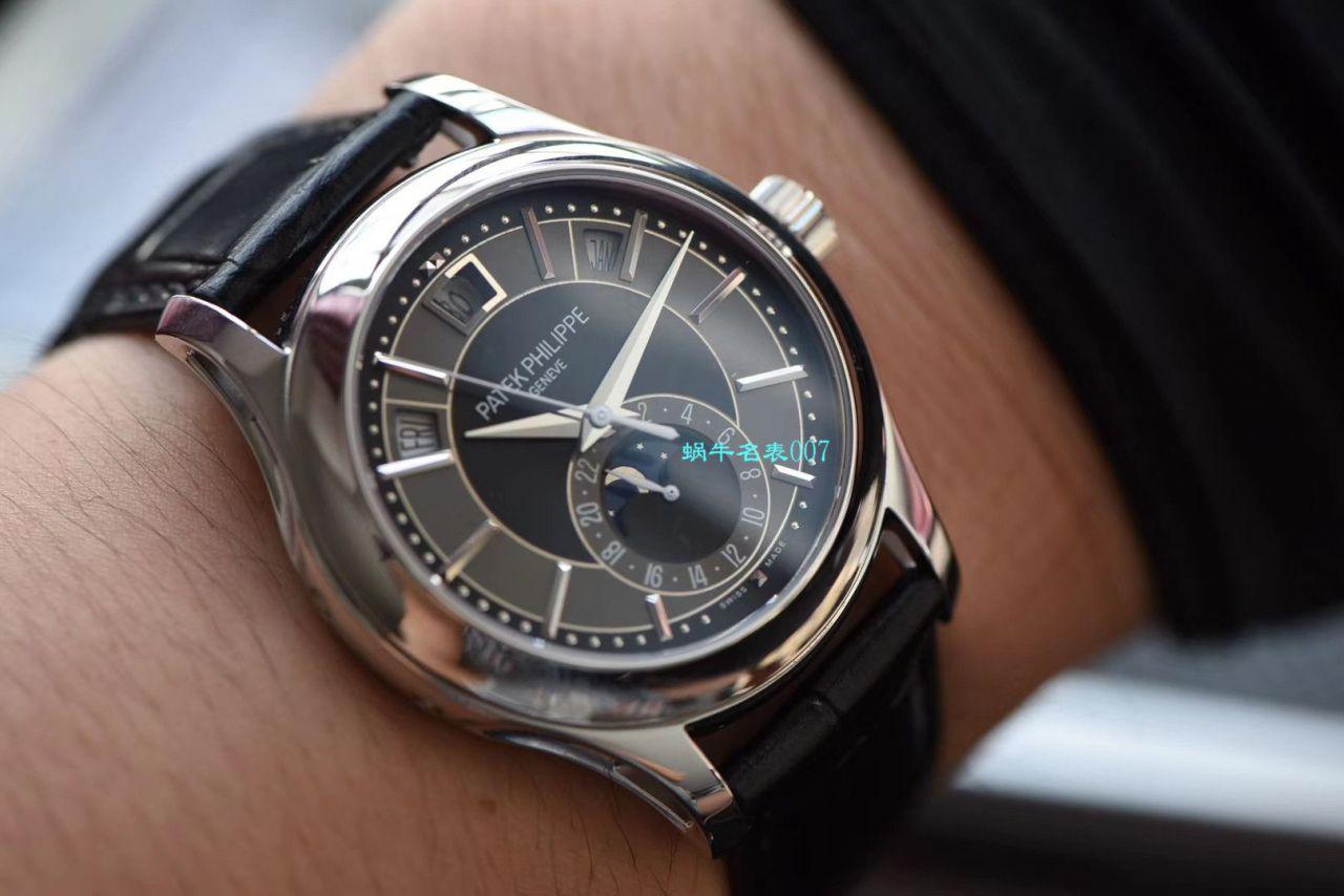【GP厂顶级复刻手表】百达翡丽复杂功能计时系列5205G-010 白金腕表 / BD275