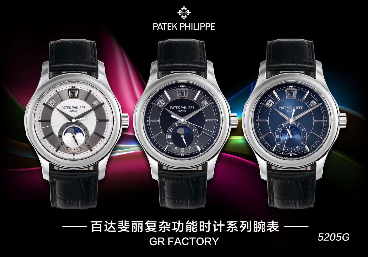 【视频评测GR厂顶级仿表】百达翡丽复杂功能计时系列5205G-013腕表 / BD273
