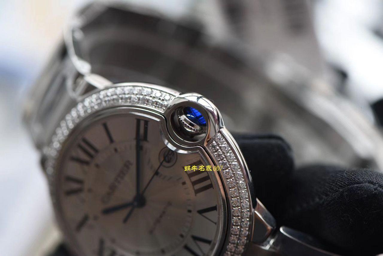 【V6厂官网CARTIER复刻表】卡地亚蓝气球系列WE9009Z3钻圈腕表 / K222