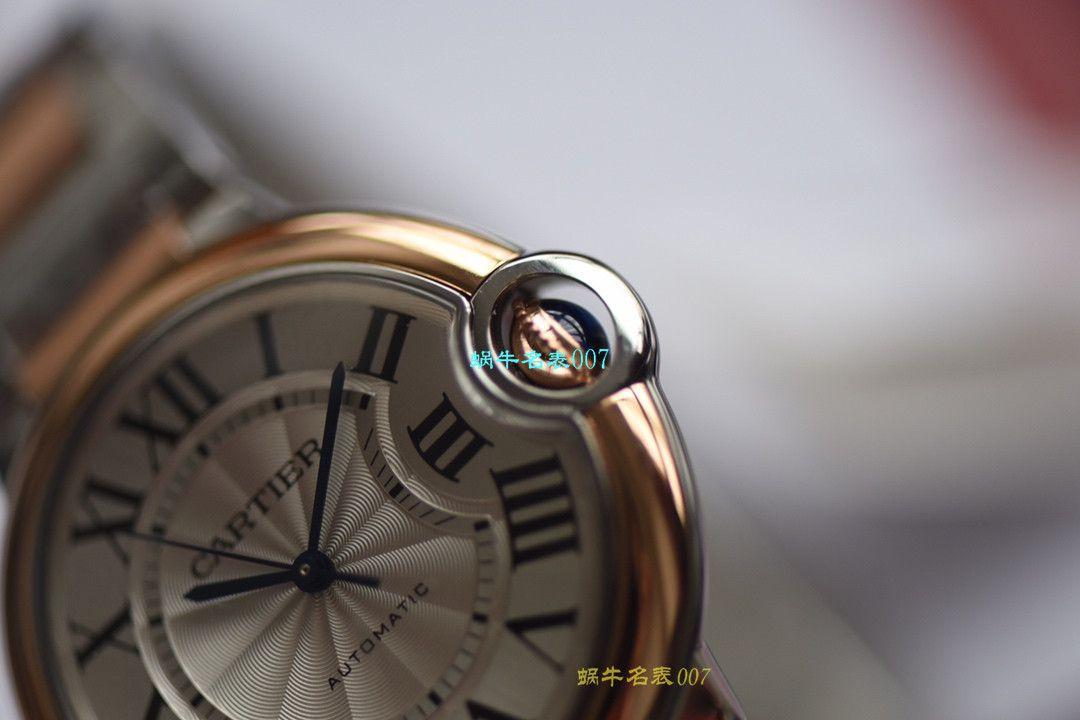 视频评测V6厂卡地亚蓝气球复刻手表各个尺寸 / K221