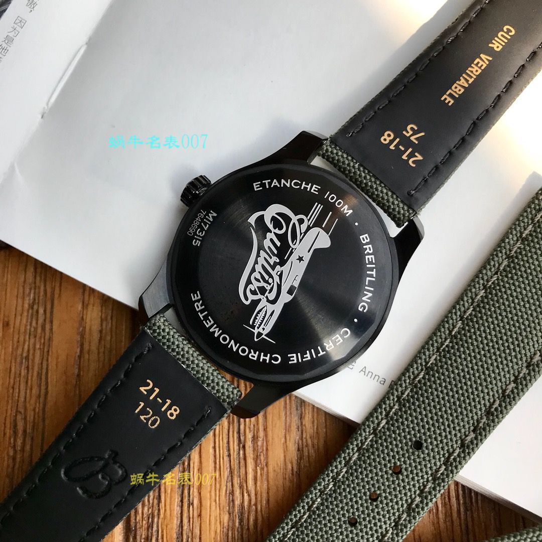 【渠道原单】百年灵飞行员8系列41柯蒂斯战鹰特别版M173152A1L1X2腕表 / BL106