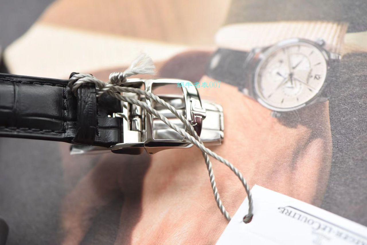 【ZF厂手表价格复刻官网】积家Jaeger-LeCoultre大师系列Q1428421腕表 / JJ139