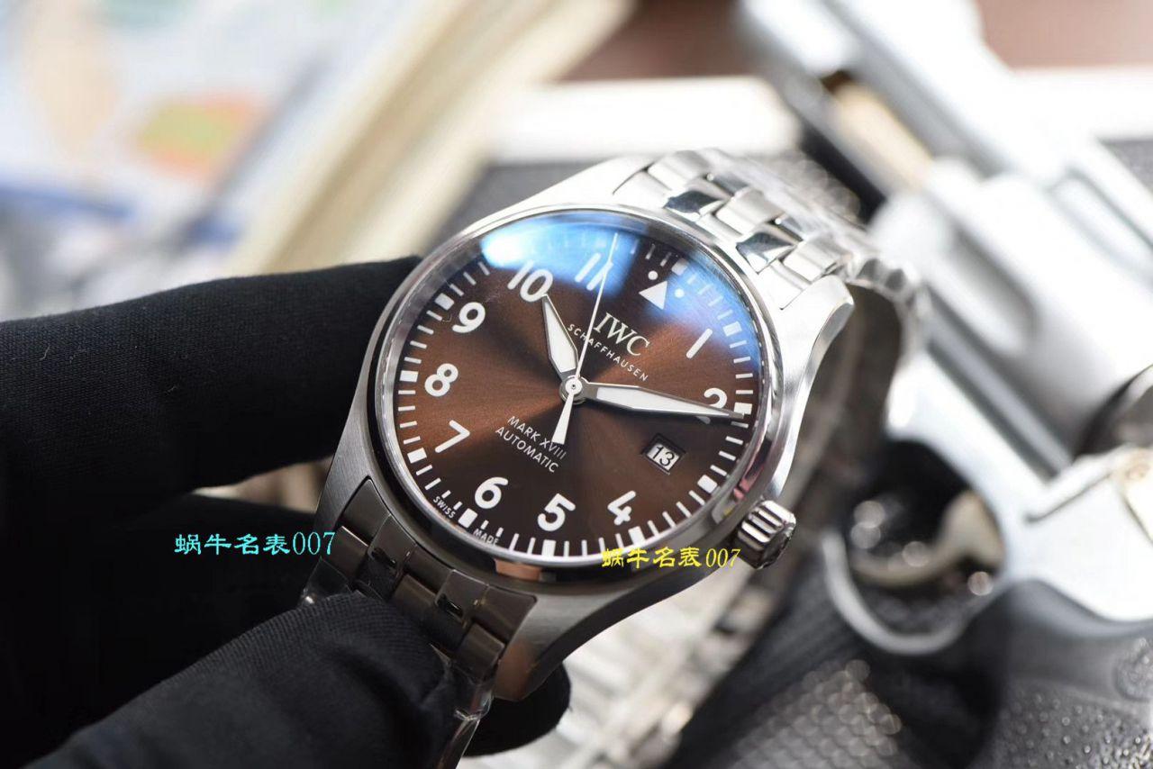 【视频评测V7厂马克十八钢带版】IWC万国表飞行员系列IW327003腕表安东尼·圣艾修佰里(广州复刻表) / WG372