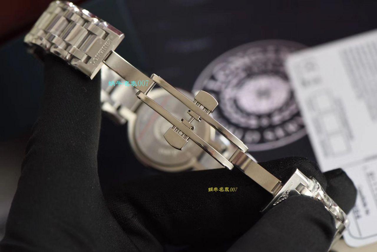 【原单真钻原装机芯机械女表】浪琴优雅PRIMALUNA心月系列L8.111.0.87.6腕表 / L112
