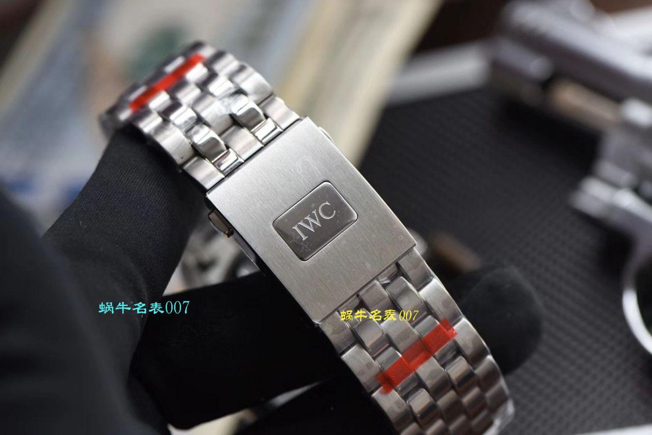 【视频评测V7厂马克十八】IWC万国表飞行员系列IW327011腕表(复刻表哪款仿得最真) / WG371