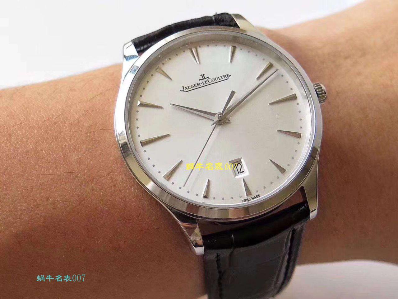 【ZF厂积家复刻手表哪里买】积家大师系列1288420腕表 / JJ136