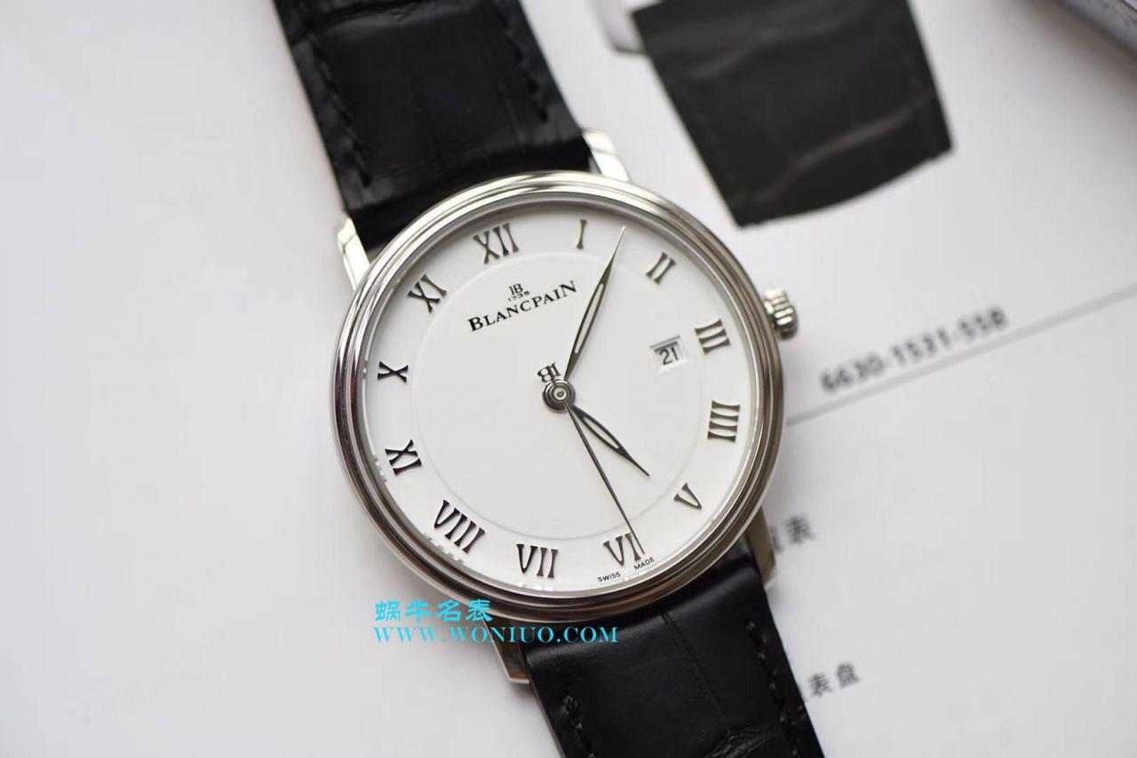 【视频评测ZF厂宝珀手表复刻版是什么意思】宝珀经典系列6651-3642-55B腕表 / BP059
