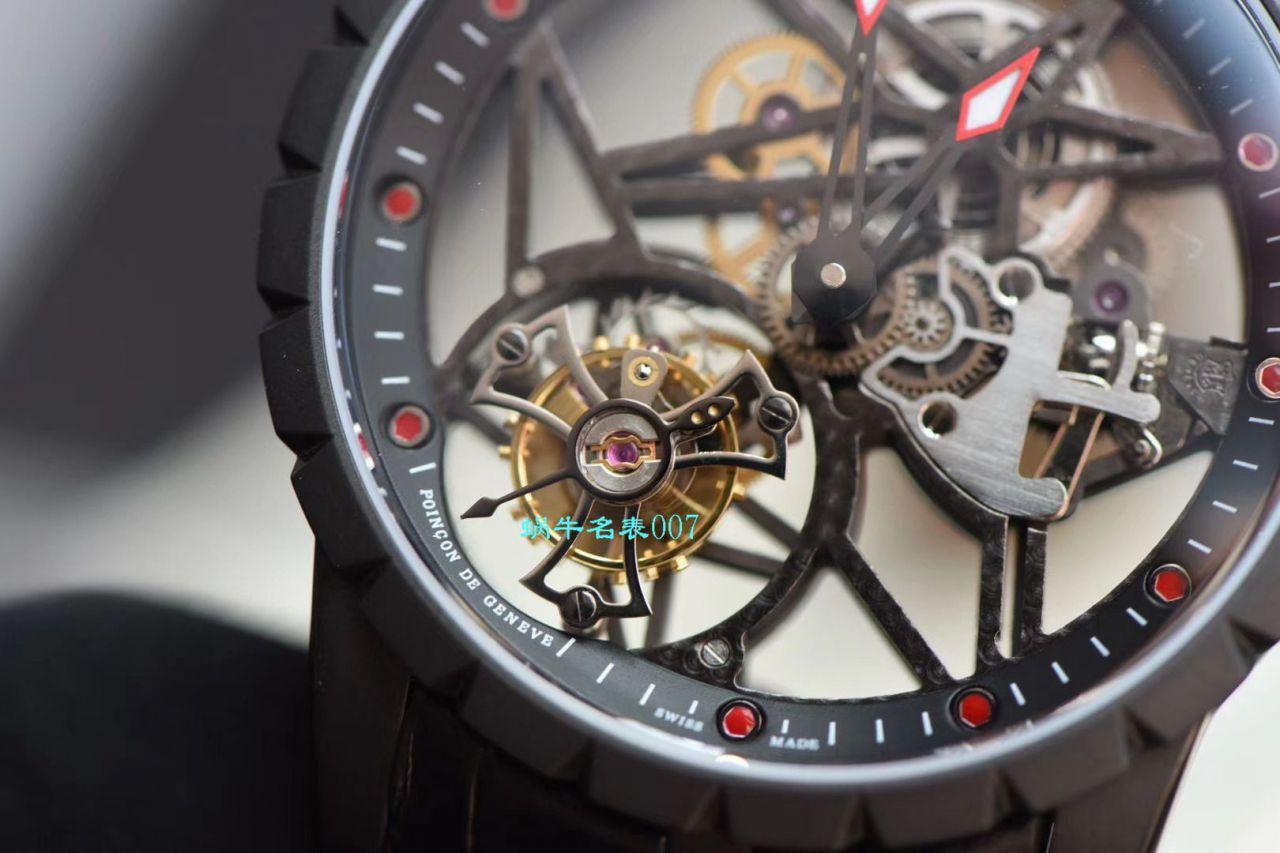 【BBR厂Roger Dubuis复刻表】罗杰杜彼EXCALIBUR(王者系列)系列陀飞轮腕表 / LJ032