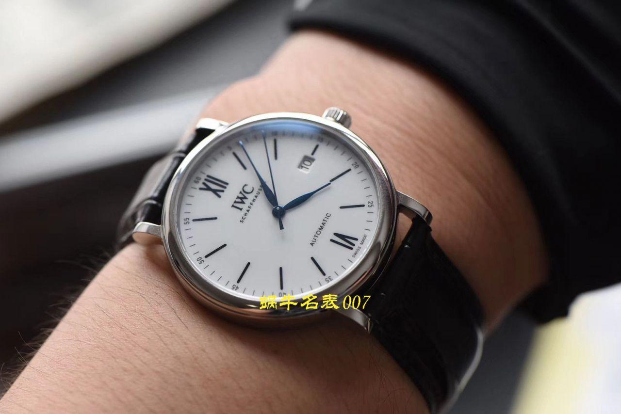 【V7厂顶级复刻万国手表】万国博泰菲诺150周年周年纪念系列IW356519腕表 / WG381