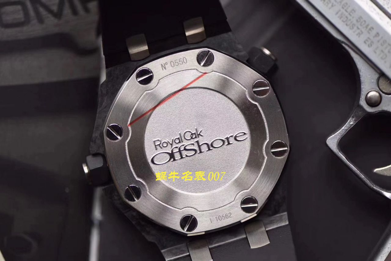 【XF厂顶级复刻手表V3版本】Audemars Piguet爱彼15706AU.OO.A002CA.01 / AP172