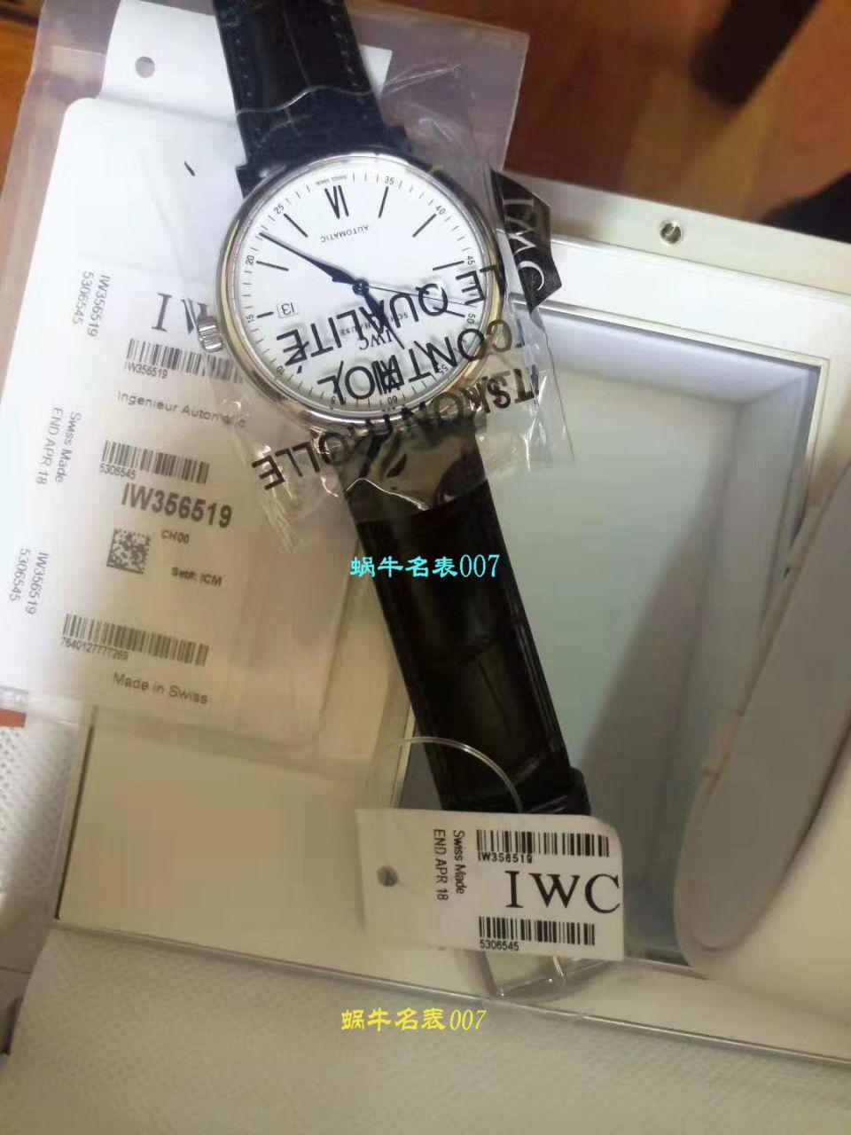 IWC万国表柏涛菲诺系列IW356501腕表【专柜原单】渠道出口订单!原封!缺个经销商印章就是正品! / WG195