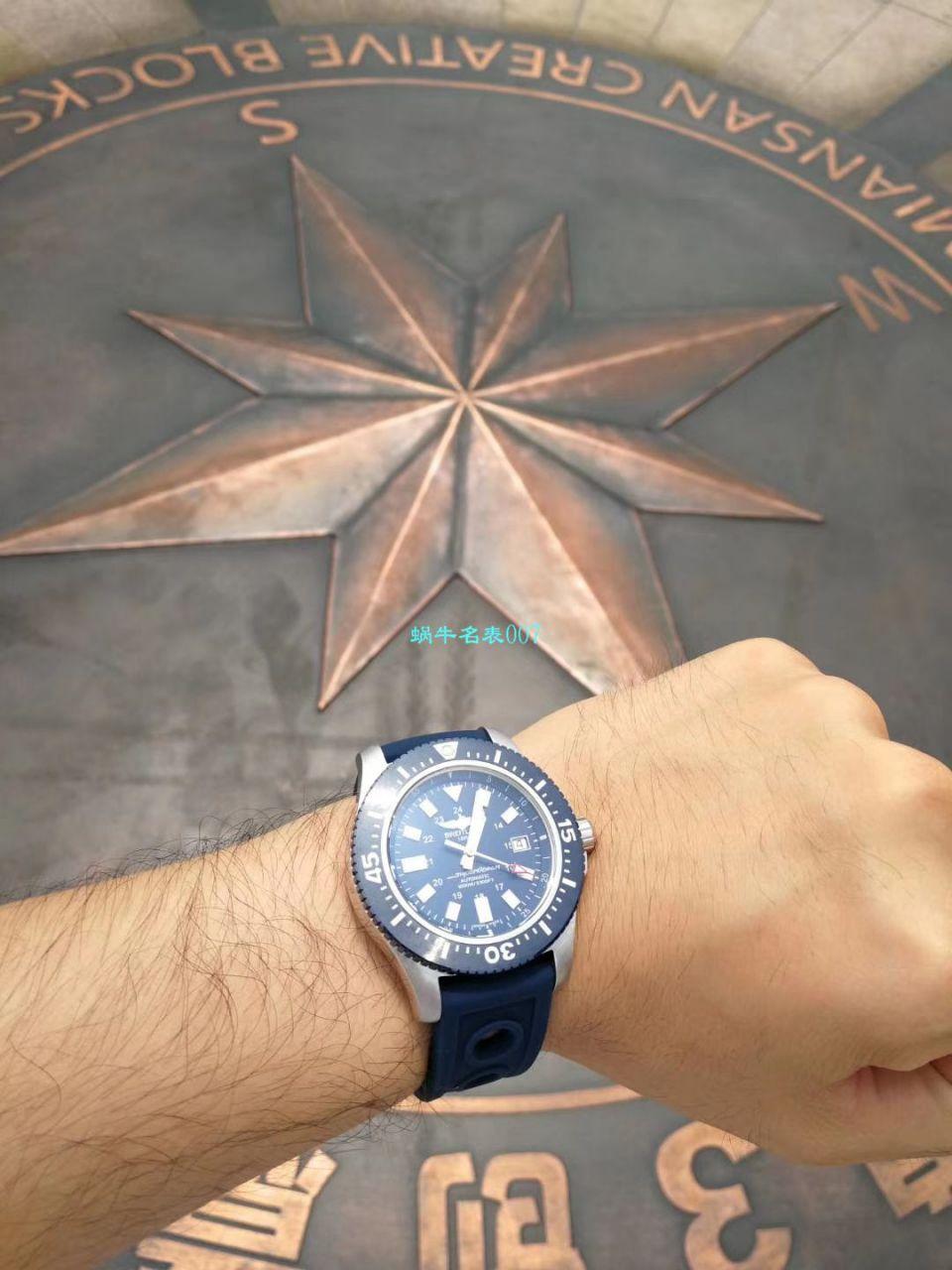 【原单正品、专柜验货】百年灵超级海洋系列Y1739316|C959|162A腕表、Y1739310|BF45|227S|A20SS.1腕表、M17393AN|BE92|227S|M20SS.1腕表 / BL086