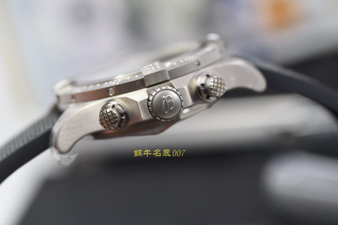 【独家视频评测GF厂复刻百年灵手表】百年灵复仇者系列E1338310|M534|253S|E20DSA.2腕表 / BL107