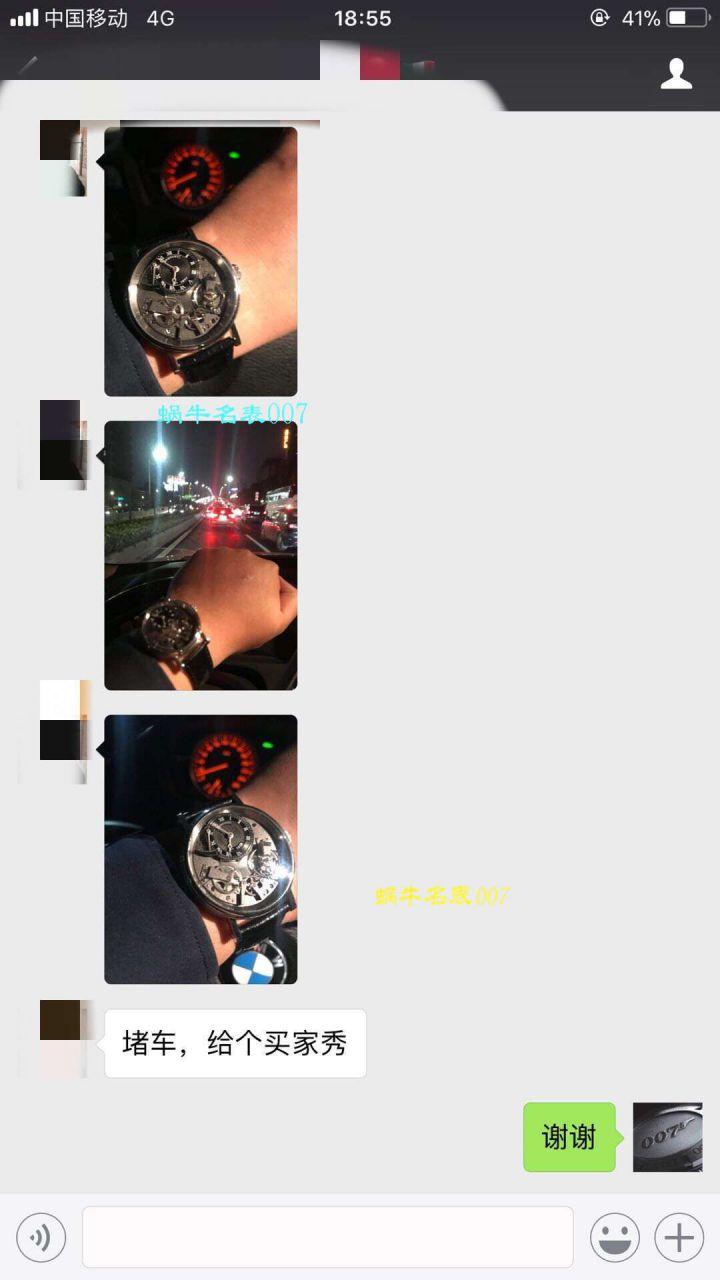 【独家视频评测SF厂一比一超A高仿手表】宝玑传世系列7057BB/11/9W6腕表 / BZBG007