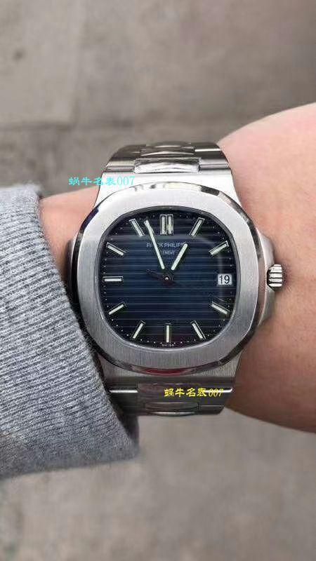 【独家视频测评PF一比一超A高仿手表】百达翡丽运动系列5711/1A 010 不锈钢腕表(鹦鹉螺) / BDC0156